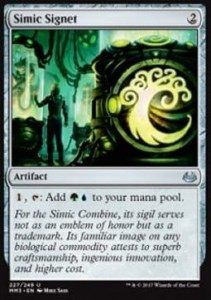 Simic Signet (Modern Masters 2017)