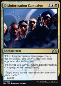 Disinformation Campaign (Guilds of Ravnica)