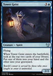 Tower Geist (DD: Blessed vs Cursed)