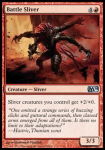 Battle Sliver (M14)