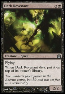 Dark Revenant (Return to Ravnica)