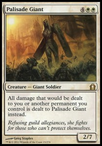 Palisade Giant (Return to Ravnica)