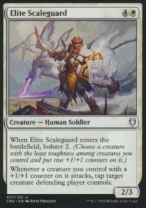 Elite Scaleguard (Commander Anthology II)