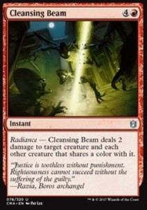 Cleansing Beam (Commander Anthology 2017)
