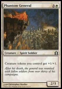 Phantom General (Return to Ravnica)